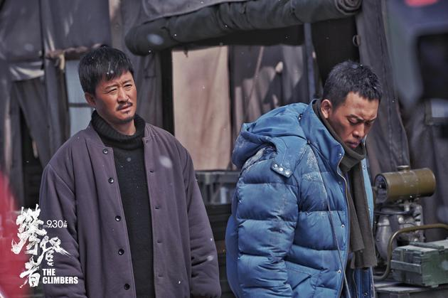 吴京、张译主演的《攀登者》剧照