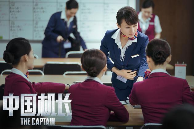《中国机长》剧照