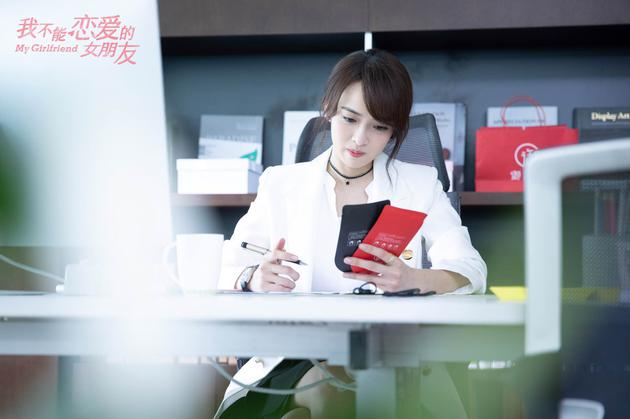 姬天语《我不能恋爱的女朋友》