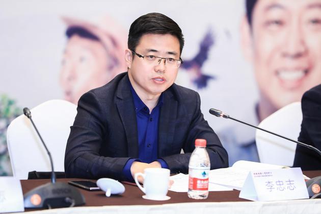 国家广播电视总局网络视听节目管理司副司长李忠志