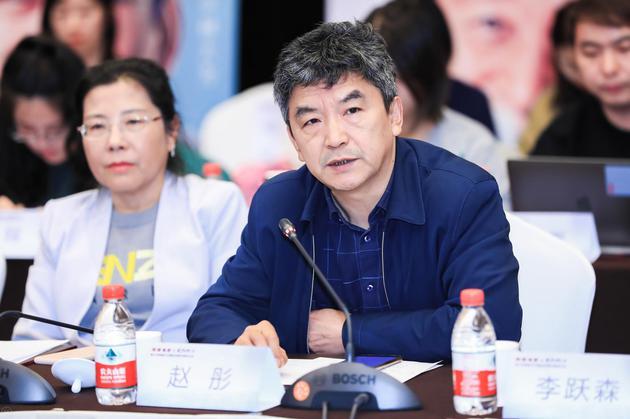 中国电视艺术家协会理论研究处主任赵彤