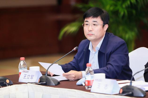 中共临沂市委组织部副部长、老干部局局长、离退休干部工委书记王立军