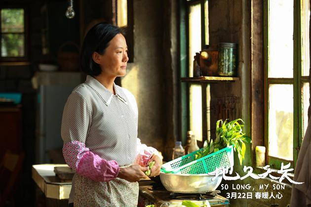 咏梅凭《地久天长》角逐亚太电影奖影后