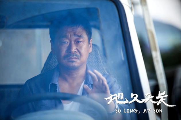 王景春凭《地久天长》角逐亚太电影奖影帝