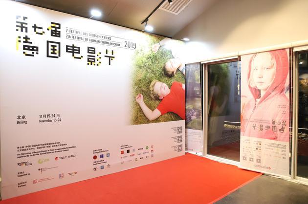 第七屆德國電影節開幕 王景春作為推廣大使出席|王景春|德國電影節|德國電影