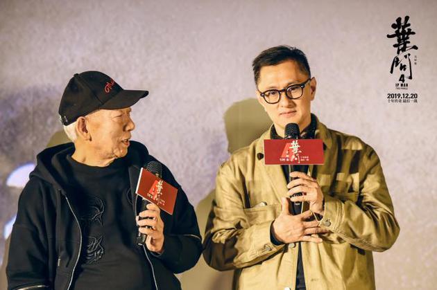 叶伟信、袁和平(左)