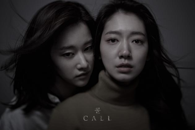 受疫情影响 《电话》《1/2的魔法》在韩推迟上映