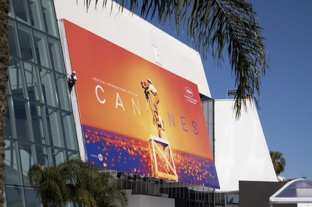 去年戛纳电影节的宣传海报