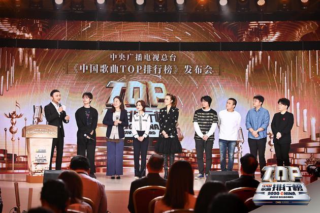 中国歌曲TOP排行榜将播 周杰伦吴亦凡短录vcr加油