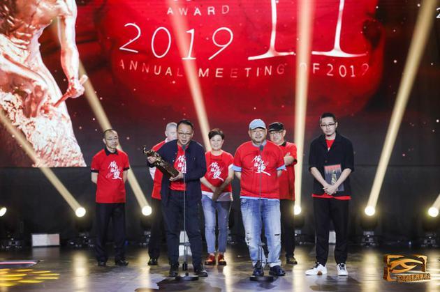 年度特别表彰《我和我的祖国》出品人傅若清(左一)导演张一白(中)导演文牧野(右一)领奖