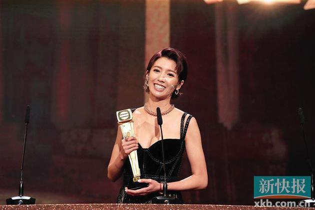 TVB万千星辉颁奖典礼 蔡思贝爆冷夺最佳女主角