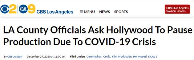 """因新冠病例激增 美国洛杉矶县要求好莱坞""""停工"""""""