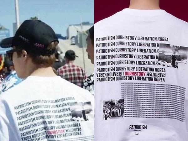 JIMIN穿着的T恤上印有原爆云图案,不测演变成政治事件。