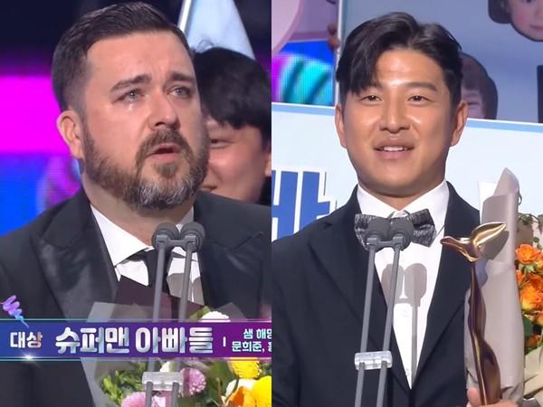 《超人》5奖成KBS演艺大赏赢家