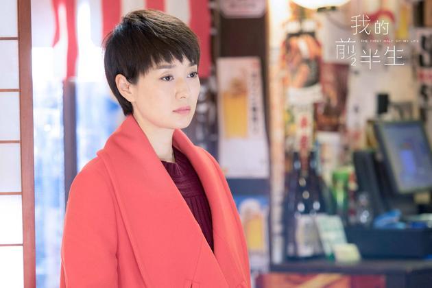 马伊琍凭借《我的前半生》中罗子君一角拿到白玉兰最佳女演员奖