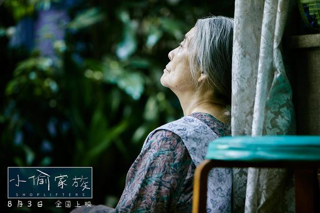 """是枝裕和悼念""""缪斯""""树木希林:在她身上似看到神性"""