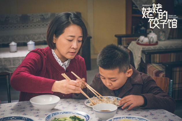 《姥姥的饺子馆》剧照