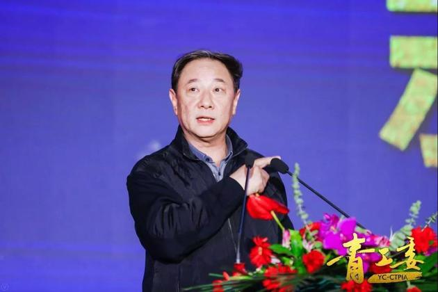 中国广播影视出版社社长王卫平