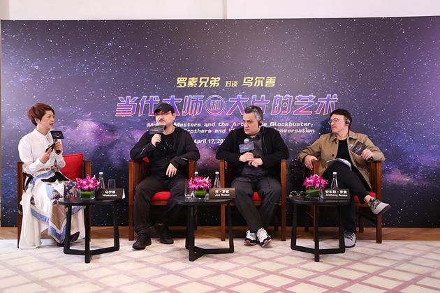 三位导演讲述他们电影创作历程中的挑战