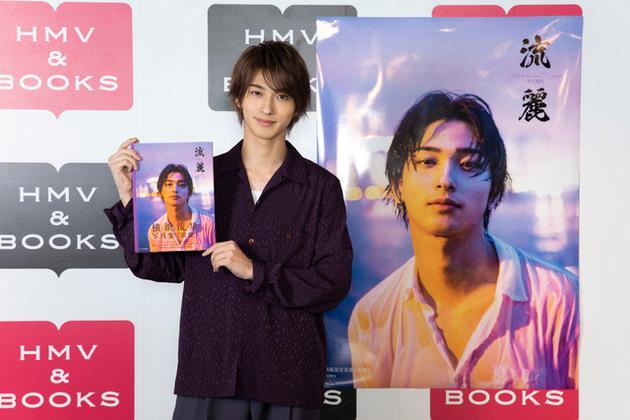 横滨流星新写真集第四次再版 累计销量超5万册