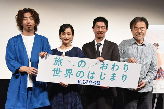 左起柄本时生、前田敦子、加濑亮、黑泽清出席电影《旅途的结束,世界的开始》完成披露见面会