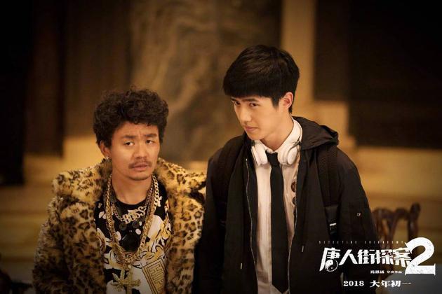 王宝强和刘昊然是该系列的主演
