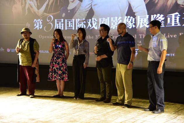第三届国际戏剧影展隆重开幕