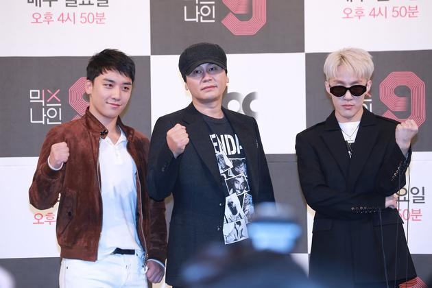 韩警方开启对YG娱乐前代表梁铉锡涉嫌赌博调查