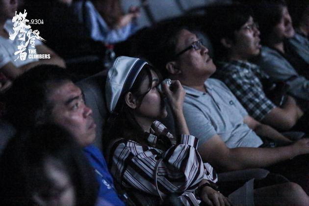 观众观影过程动容落泪