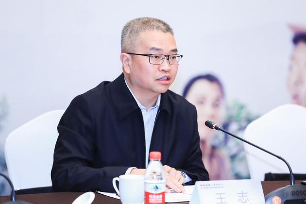 北京市广播电视局党组成员、副局长王志