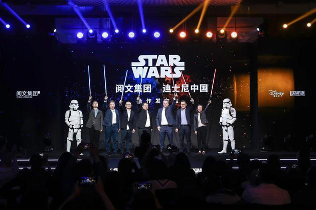 迪士尼与腾讯文学合作开发具有中国元素的《星球大战》