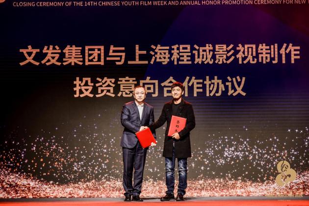 郭晓东与武汉文化发展集团有限公司签约投资意向合作协议