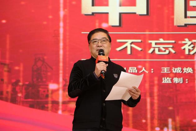 中国广播总台总编辑室原书记 许唐生师长上台致辞