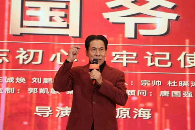 国家优等演员 郭连文老师上台说话