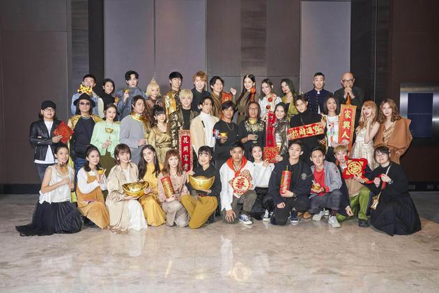 华研国际2020年会群星合照