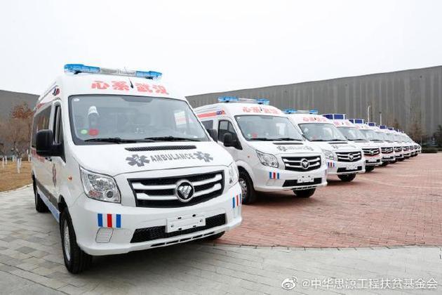 为正能量点赞!88位明星捐助救护车驰援武汉