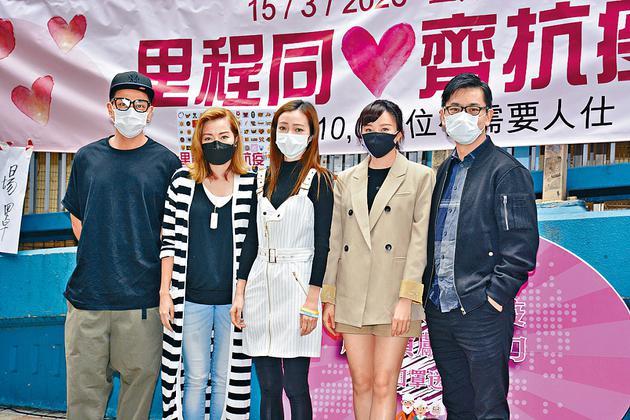 甄咏珊、范振锋及李思欣出席某活动