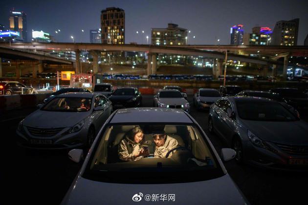 韩国疫情冲击下的汽车影院