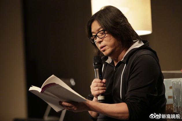 高曉松回應國籍爭議怒懟網友:我是