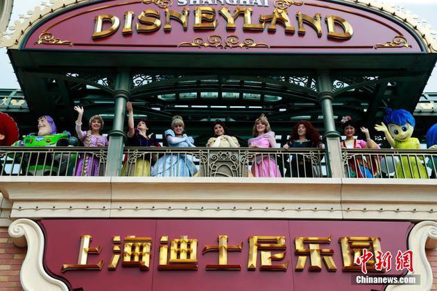上海迪士尼笑园重新开园