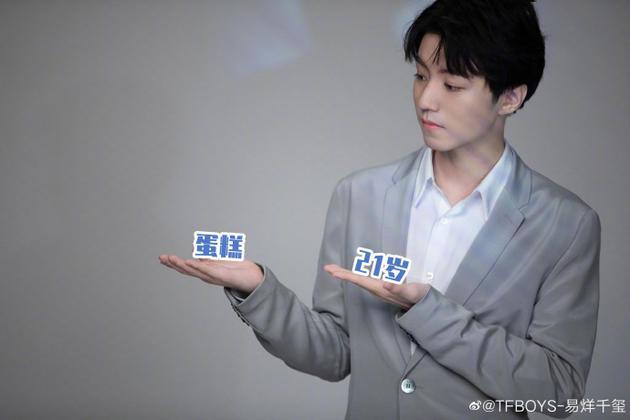 TFBOYS感情好!王源易烊千玺卡零点为王俊凯庆生