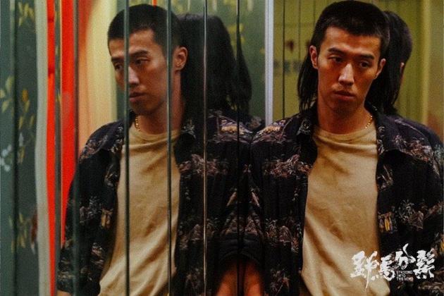 青年演员周游凭《野马分鬃》获得费穆荣誉最佳男演员