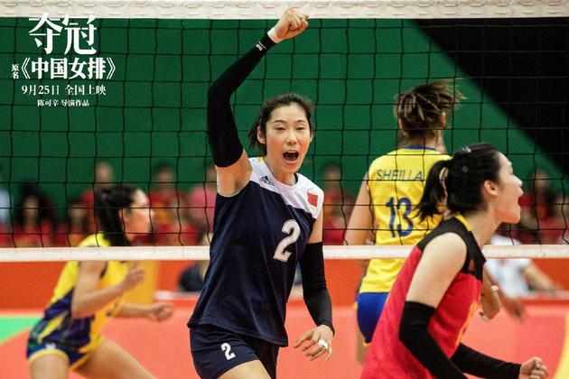 2020全国先进工作者公布 中国女排朱婷榜上有名
