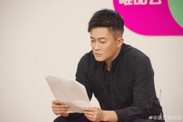 杨志刚发文告别《演员2》:对综艺没那么大偏见了