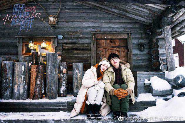 杨颖和李鸿其主演《明天你是否依然爱我》