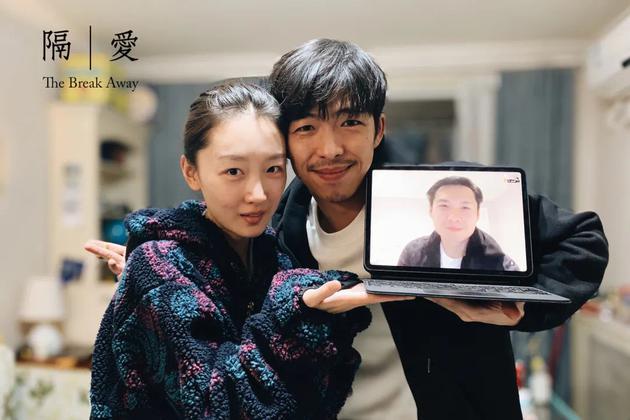 短片集《永恒风暴之年》入围,其中新加坡导演陈哲艺执导短片《隔爱》