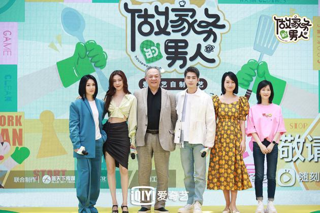 《做家务的男人》第三季回归 陈学冬爆黄景瑜趣事