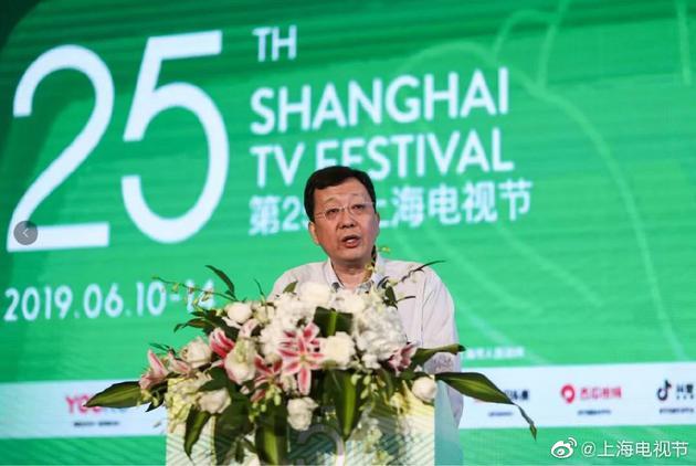上海电视节白玉兰论坛