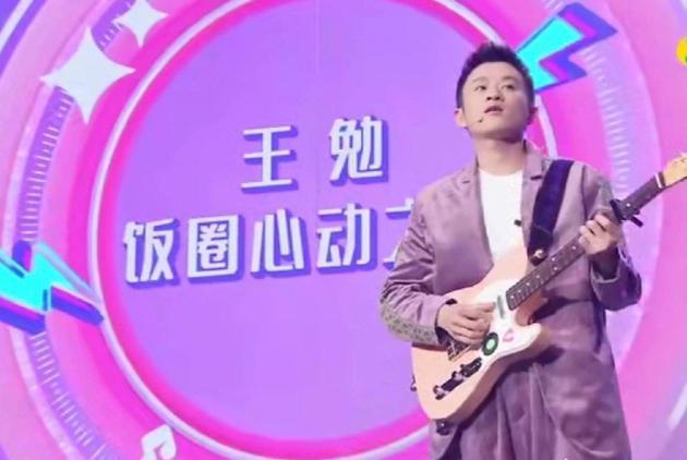 王勉再唱《饭圈女孩之歌》歌词却删减 本尊:怂了