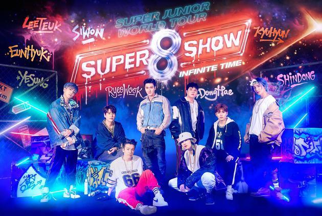 SUPER JUNIOR WORLD TOUR 澳门站